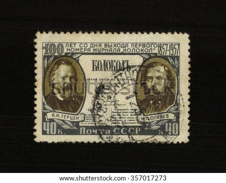 USSR - CIRCA 1957: A stamp printed in USSR shows Alexander Herzen (Russian publicist, writer, philosopher, teacher) and Nicholas Ogarev (poet, journalist, revolutionary)