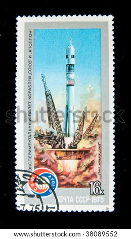 "USSR - CIRCA 1975: A stamp printed in USSR shows and the Soviet spaceship ""Soyuz"" also it is devoted the international cooperation in space, one stamp from series, circa 1975. Series"