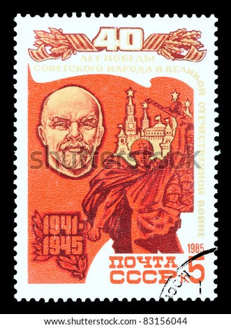 USSR - CIRCA 1985: A stamp printed in USSR, shows Battle of Moscow, soldier, Kremlin, portrait of Lenin, series Victory over Fascism, 40th Anniversary, circa 1985 - stock photo