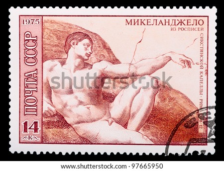 USSR - CIRCA 1975: A stamp printed in USSR shows creation of Adam, part fresco in Vatican Sistine Chapel, Rome, Italy, Created is Michelangelo Buonarroti, series, circa 1975 - stock photo