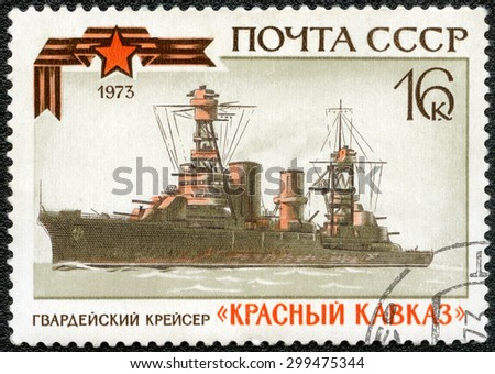 USSR - CIRCA 1973: A stamp printed in USSR shows Cruiser Red Caucasus, series Soviet Warships, circa 1973 - stock photo