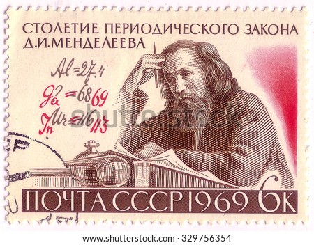 USSR - CIRCA 1969: A stamp printed in USSR shows D.I. Mendeleev (1834-1907) and Formula with Author's Corrections, Century of the Periodic Law (classification of elements), circa 1969 - stock photo