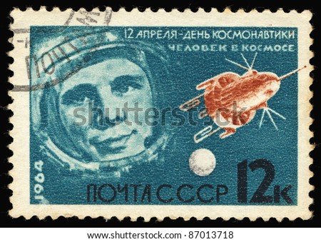 USSR - CIRCA 1964: A Stamp printed in  USSR shows day of astronautics, circa 1964 - stock photo