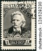 USSR - CIRCA 1957: A stamp printed in USSR shows Edvard Grieg (1843-1907), Norwegian composer, 50th death anniversary, circa 1957 - stock photo