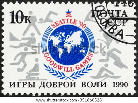"""USSR - CIRCA 1990: A stamp printed in USSR shows emblem of Goodwill Games, with inscription and name of series """"Goodwill Games, Seattle 1990"""", circa 1990  - stock photo"""