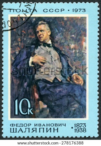 USSR - CIRCA 1973: A stamp printed in USSR shows Feodor Ivanovich Chaliapin (1873-1938), opera singer, by K. Korovin, circa 1973 - stock photo