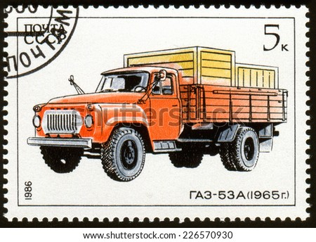 USSR - CIRCA 1986: a stamp printed in USSR shows GAZ-53 - Soviet medium-truck of Gorky Automobile Plant. The most popular truck on the territory of USSR, circa 1986 - stock photo