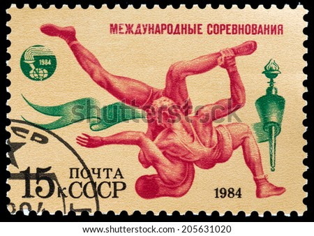 USSR - CIRCA 1984: A stamp printed in USSR, shows Greco-Roman wrestling, series international competitions 1984, circa 1984 - stock photo