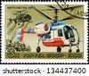 "USSR - CIRCA 1980: A stamp printed in USSR, shows helicopter ""Ka-26"", circa 1980 - stock photo"