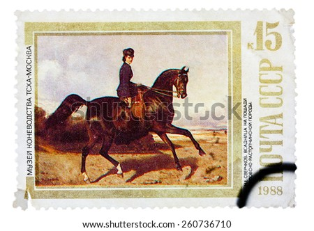 USSR - CIRCA 1988: A stamp printed in USSR, shows Horsewoman Riding an Orlov-Rastopchinsky , by N.E. Sverchkov, series Moscow Museum of Horse Breeding, circa 1988 - stock photo