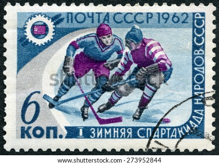 USSR - CIRCA 1962: A stamp printed in USSR shows Ice Hockey players, series dedicated First People's Winter Games, Sverdlovsk, circa 1962 - stock photo