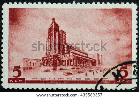 USSR - CIRCA 1937: A stamp printed in USSR shows image of TASS building, circa 1937