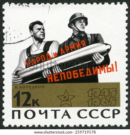 "USSR - CIRCA 1965: A stamp printed in USSR shows ""Invincible Nation and Army"" (worker and soldier holding shell) by V. Koretsky, devoted 20th Anniversary of the end of World War II, circa 1965 - stock photo"