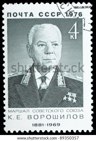 USSR - CIRCA 1976: A stamp printed in USSR shows Kliment Voroshilov, Marshal of Soviet Union. He was central to Stalin's purges in the 1930's and signed the Katyn Forest massacre orders, circa 1976 - stock photo