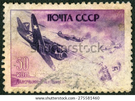 USSR - CIRCA 1945: A stamp printed in USSR shows Lavochkin la-7 fighters, series Victory of the Allied Nations in Europe, Front aviation, circa 1945 - stock photo