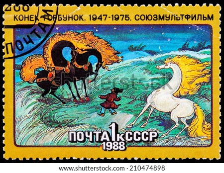 USSR - CIRCA 1988: A stamp printed in USSR shows Little Humpback Horse, 1947-1975, series Animated Soviet Cartoons, circa 1988  - stock photo