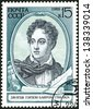 USSR - CIRCA 1988: A stamp printed in USSR shows Lord Byron (1788-1824), English Poet, circa 1988 - stock photo