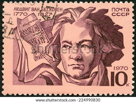 USSR - CIRCA 1970: A stamp printed in USSR shows Ludwig van Beethoven (1770-1827), composer, circa 1970  - stock photo