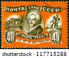 USSR - CIRCA 1960: A stamp printed in USSR shows Mark Twain (1835-1910), 125th birth anniversary, circa 1960 - stock photo