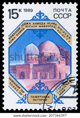 "USSR - CIRCA 1989: A stamp printed in USSR, shows Mausoleum of Khoja Ahmed Yasawi Kazakh SSR, series ""Historic Monuments"", circa 1989"