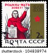 USSR - CIRCA 1965: A stamp printed in USSR shows Motherland is calling!, from series Anniversary of victory, circa 1965 - stock photo