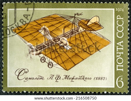USSR - CIRCA 1974: A stamp printed in USSR shows Mozhaysky Plane, 1882, series Early Russian Aircraft, circa 1974 - stock photo