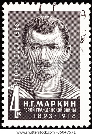 USSR - CIRCA 1967: A stamp printed in USSR shows N. G. Markin, sailor and leader of the mutiny on the Battleship Potemkin, circa 1986. - stock photo