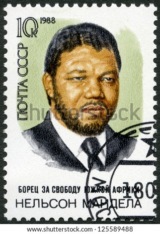 USSR - CIRCA 1988: A stamp printed in USSR shows Nelson Rolihlahla Mandela (b. 1918), South African anti-apartheid leader, circa 1988 - stock photo