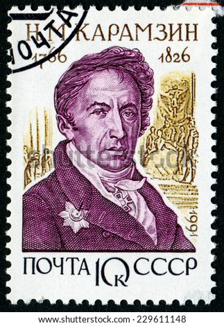 USSR - CIRCA 1991: A stamp printed in USSR shows Nikolay Mikhailovich Karamzin (1766-1826), series Russian Historians, circa 1991 - stock photo