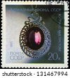 USSR - CIRCA 1971: A Stamp printed in USSR shows Pendant with amethyst from Diamond fund of USSR, circa 1971 - stock photo