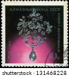USSR - CIRCA 1971: A Stamp printed in USSR shows Pendant with Pearl from Diamond fund of USSR, circa 1971 - stock photo