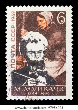 USSR - CIRCA 1969: A stamp printed in USSR shows portrait of Hungarian painter Munkacsy Mihaly (1844-1900), series, circa 1969