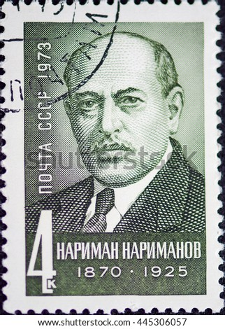 USSR - CIRCA 1973: A stamp printed in USSR shows portrait of Nariman Narimanov - Azerbaijani writer, a major public and political figure, the Bolshevik, Commissar for foreign Affairs, circa 1973