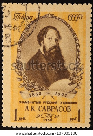 USSR - CIRCA 1956: A stamp printed in USSR shows portrait of russian painter, name Savrasov, circa 19
