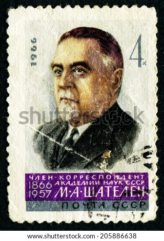 """USSR - CIRCA 1966: A stamp printed in USSR  shows portrait of Shatelen - Russian electrical engineer with inscription """"Academician Shatelen, 1866 - 1957"""", series """"Soviet Scientists"""", circa 1966 - stock photo"""