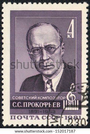 USSR - CIRCA 1981: A stamp printed in USSR  shows portrait of soviet composer Sergei Prokofiev, circa 1981