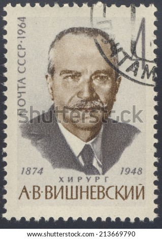 USSR - CIRCA 1964: A stamp printed in USSR shows portrait of Vishnevsky: Soviet surgeon with inscription Vishnevsky, 1874-1948, from the series 90th Birth Anniversary of A. V. Vishnevsky, circa 1964 - stock photo