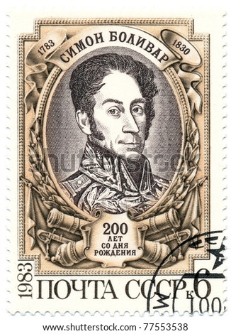 USSR - CIRCA 1983: A stamp printed in USSR, shows portrait Venezuelan military and political leader Simon Bolivar Bicentenary (1783-1830), circa 1983