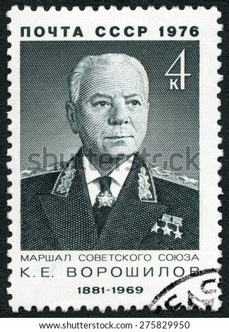 USSR - CIRCA 1976: A stamp printed in USSR shows revolutionary military council, commander of Leningrad front, marshal Kliment Efremovich Voroshilov (1881-1969), circa 1976 - stock photo