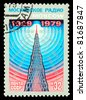 "USSR - CIRCA 1979: A stamp printed in USSR, shows Russia's first radio tower ""Shabolovskaya Tower"", circa 1979 - stock photo"