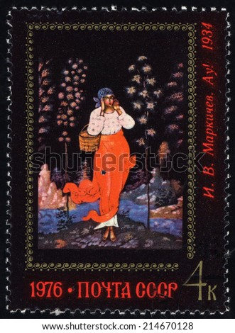 USSR - CIRCA 1976: A stamp printed in USSR shows Russian Woman, series folk arts, circa 1976 - stock photo