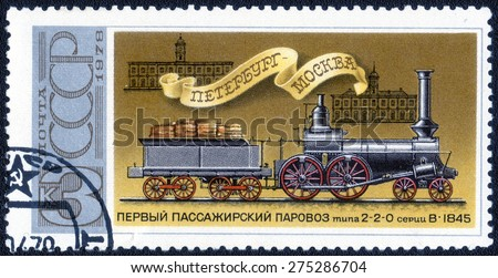 """USSR - CIRCA 1978: A stamp printed in USSR shows series of images of """"The History of Russian trains"""", circa 1978  - stock photo"""