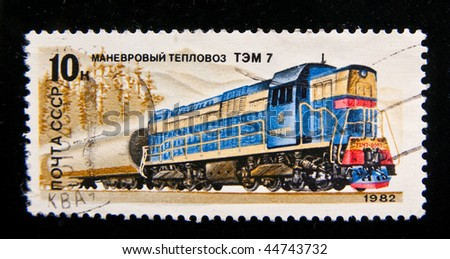 "USSR - CIRCA 1982: A stamp printed in USSR shows shunting locomotive TEM 7, stamp from series, circa 1982. ""The old steam locomotives' series"