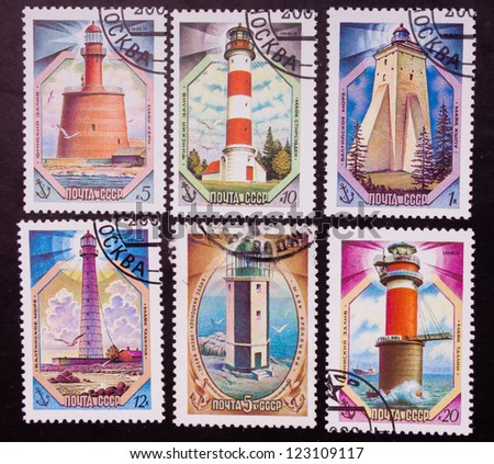 USSR - CIRCA 1983: A stamp printed in USSR shows six lighthouses in oceans and bays, circa 1983.