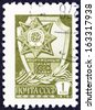 USSR - CIRCA 1976: A stamp printed in USSR shows Soviet Armed Forces Order, circa 1976.  - stock photo