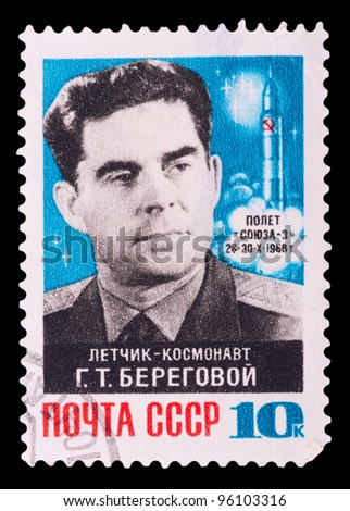 USSR - CIRCA 1968: A stamp printed in USSR shows soviet cosmonaut Georgy Beregovoy and spaceship Soyuz, circa 1968