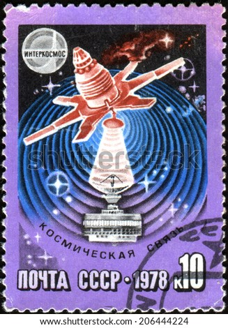 USSR - CIRCA 1978: a stamp printed in USSR shows space telecommunications satellite. International cooperation of the USSR in space, circa 1978 - stock photo