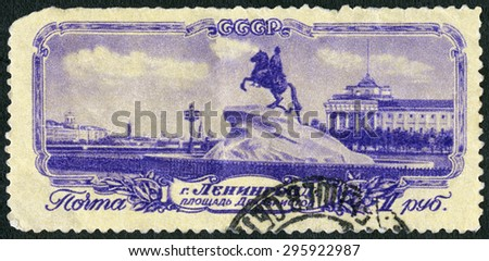 USSR - CIRCA 1953: A stamp printed in USSR shows statue of Peter the Great, Decembrists Square, Leningrad, Saint Petersburg, circa 1953