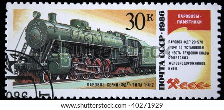 USSR - CIRCA 1986: A stamp printed in USSR shows steam locomotive of type 1-4-2 series FDp, stamp from series, circa 1986