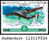 USSR - CIRCA 1979: A Stamp Printed in USSR Shows the Airplane AN-28, circa 1979 - stock photo